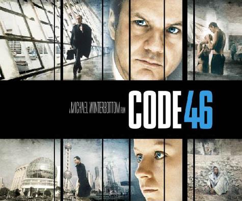 Code 46 galleries 16