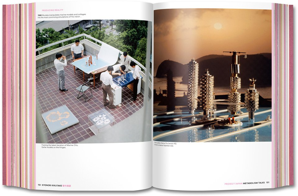page_va_koolhaas_project_japan_book_open_01_1111041001_id
